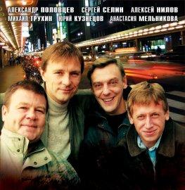 Улицы разбитых фонарей на dvd 104д