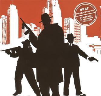 Сериал дон карлеоне на dvd 6д